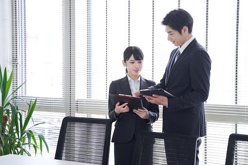 指導中|ケンズビジネス|職場問題の解決サイト