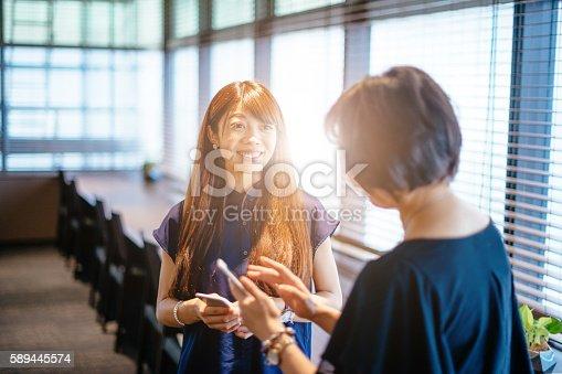 589445574istockphoto Japanese businesswomen in office 589445574