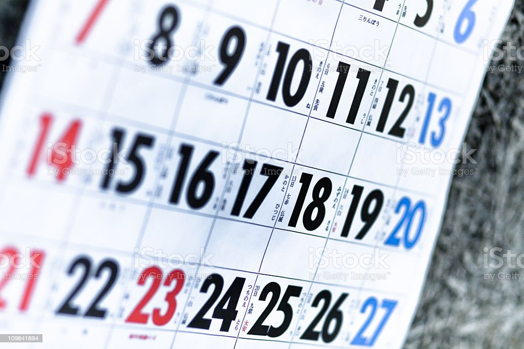 Japanese Calendar stock photo