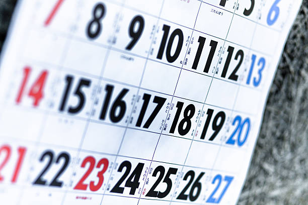 Japanese Calendar stock photo