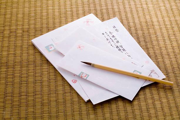 の日本書道 ストックフォト