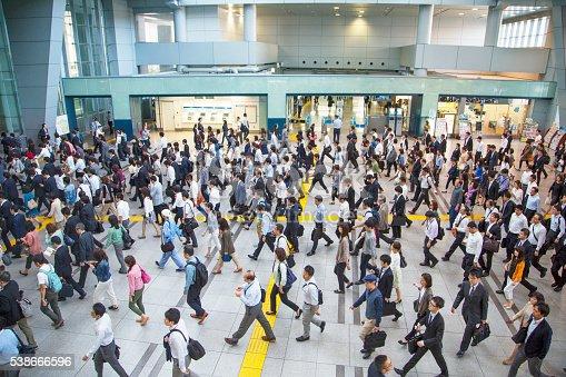 Commuters on their way to work, Shinagawa Railway Station, Tokyo