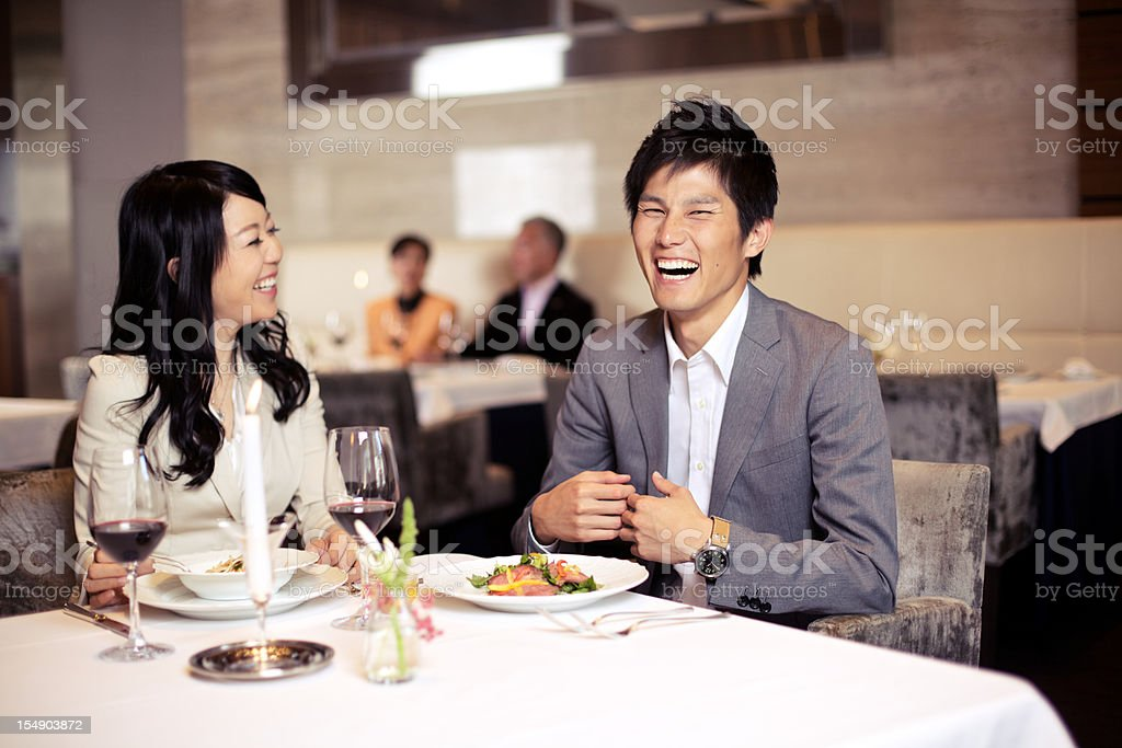 Japanese Couple Dating stock photo