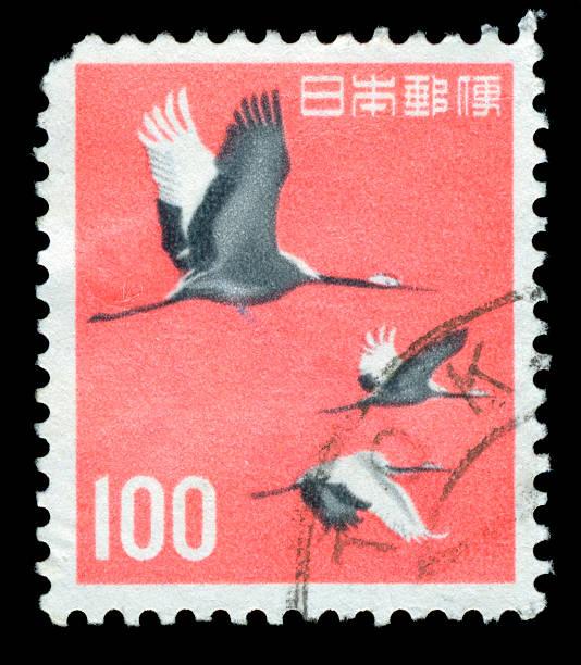 Mandschurenkranich Briefmarke – Foto