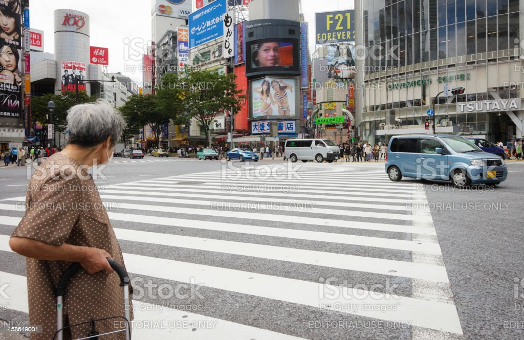 Japanese Crosswalk stock photo