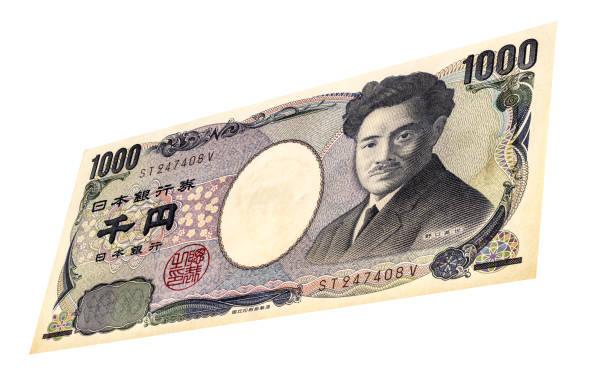 Japanische Währung 1000 Yen-Banknote – Foto