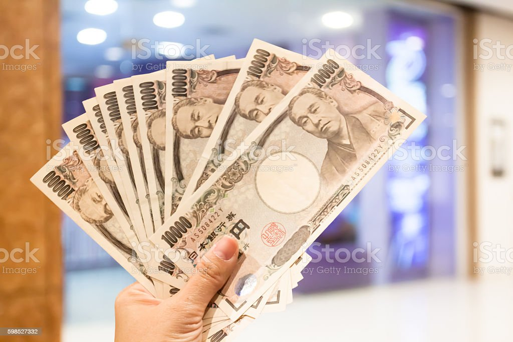 Japanese currency notes , Japanese Yen stock photo
