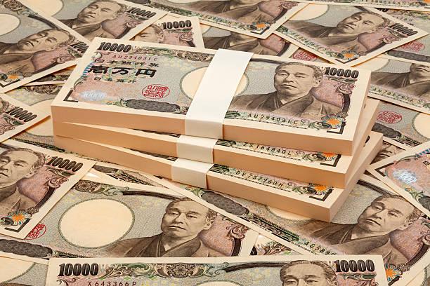 日本通貨 - お金 ストックフォトと画像