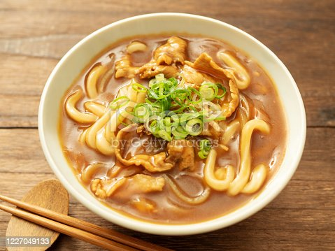 istock Japanese Curry Udon 1227049133