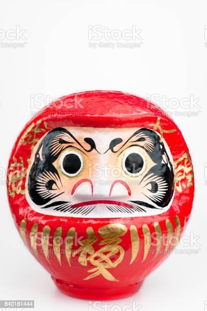 Japanese dharma doll picture id840181444?b=1&k=6&m=840181444&s=612x612&h=u1dryceeqlhspjznhoqodtkl3jpwnmiyrdpke1emvqk=