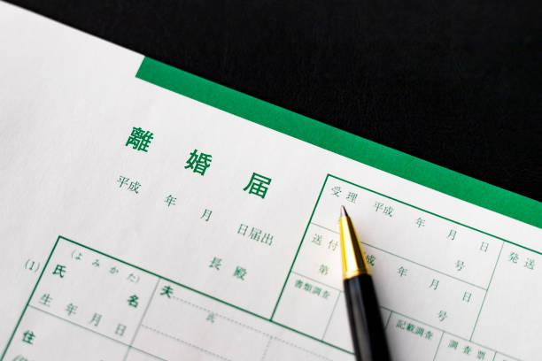 Documento de divorcio de japonés - foto de stock