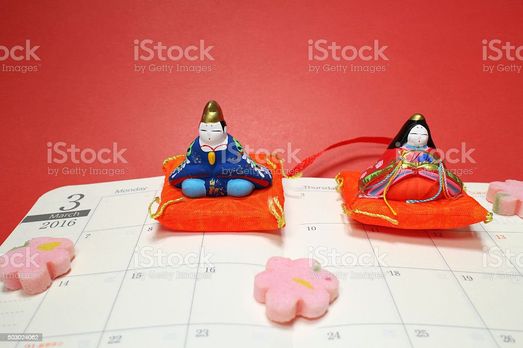 Japanese doll festival on 2016 schedule book March page 2 stock photo