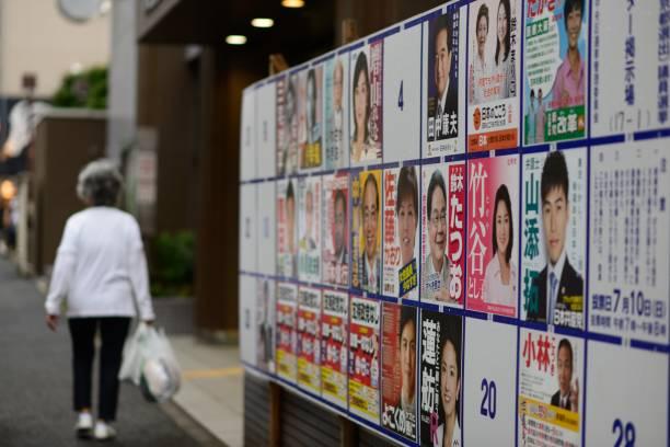 Japanese elections 2016 stock photo