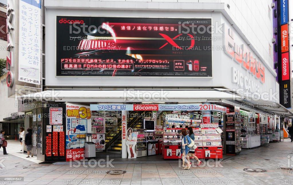 Japanese Electronics Store stock photo