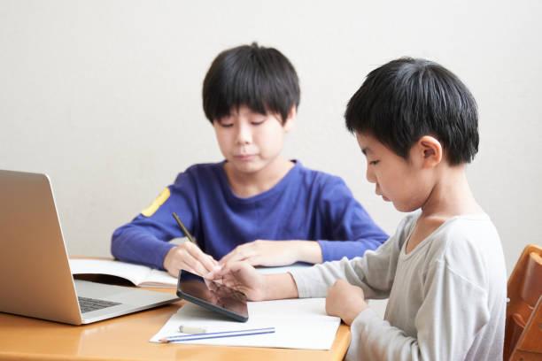 日本の小学生 - リモート ストックフォトと画像