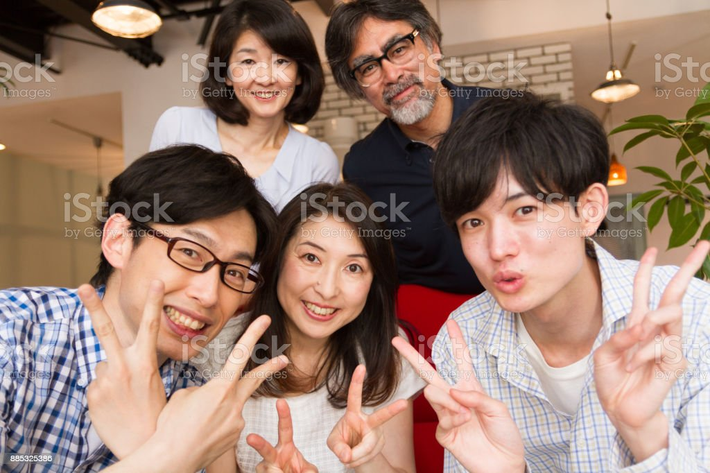 Japanese family photograph, selfie stock photo