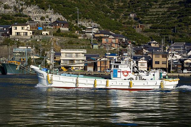 Japanische Fischerboot – Foto