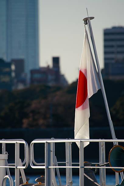 Japanische Flagge – Foto