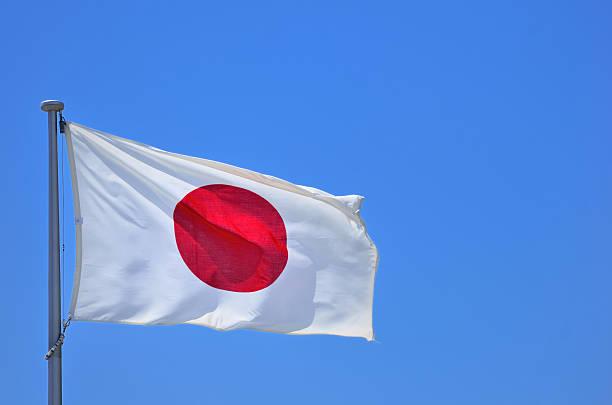 Bandera japonesa - foto de stock