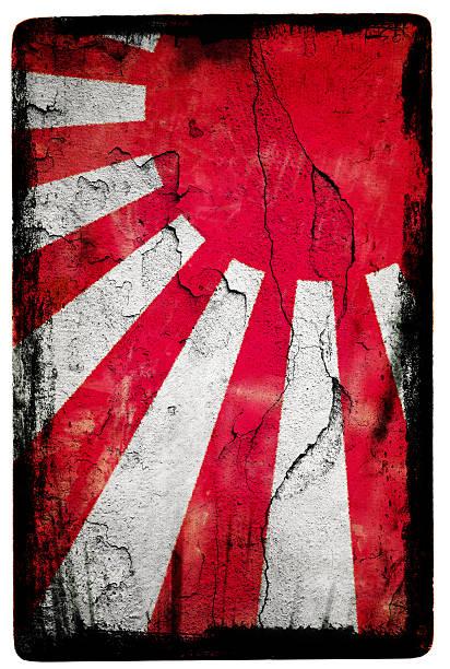 Bandera japonesa XXL - foto de stock
