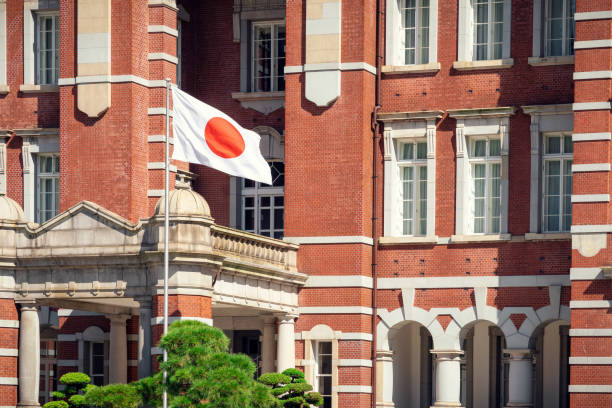 日本国旗と東京駅 - 日本銀行 ストックフォトと画像