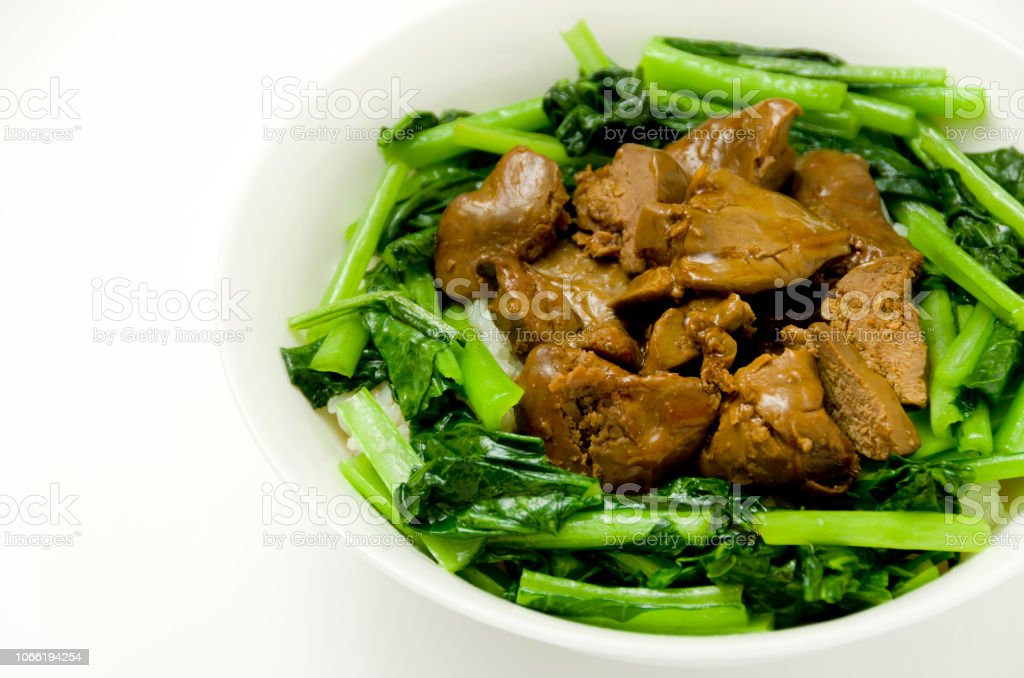 Japanese food,Toriliveramakaradon,Chicken liver Seasoneted with soy sauce and suger. stock photo