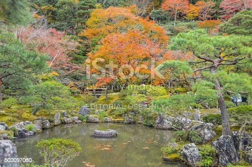 Kyoto, Japan - November 25, 2015: Ginkaku-ji, the