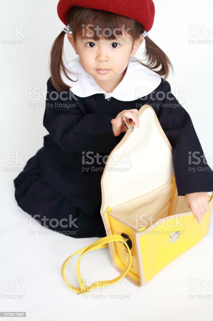 Japanese plump uniform
