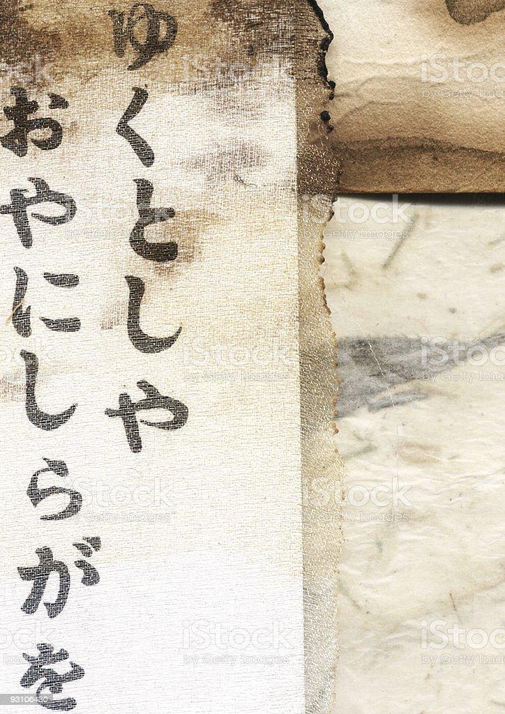 japanese haiku royalty-free stock photo