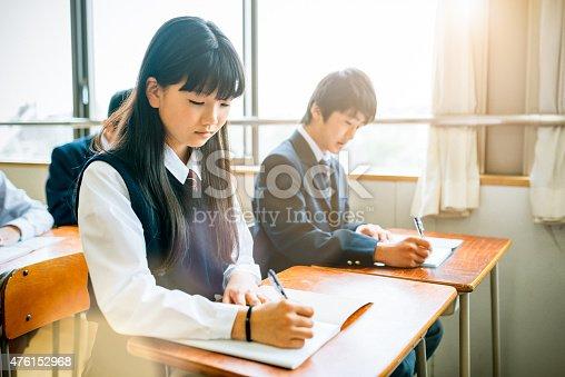 istock Japanese High School Exams 476152968
