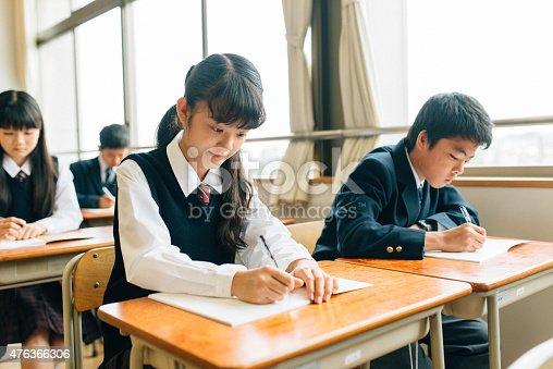 istock Japanese High School Students doing exams 476366306