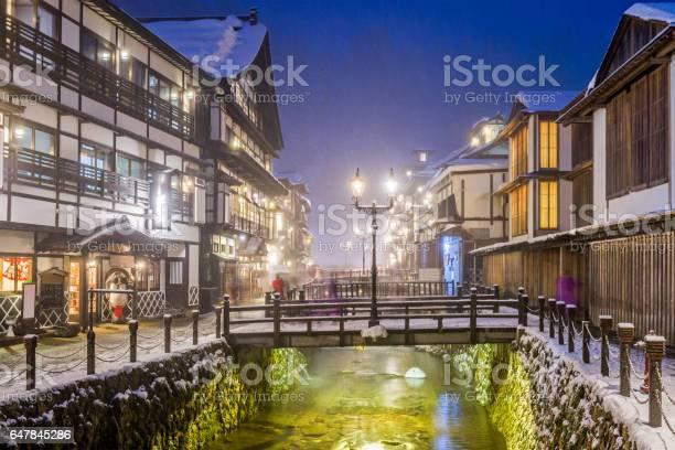 Japanese hot springs town picture id647845286?b=1&k=6&m=647845286&s=612x612&h=b1kyo tebjekg c6zvct1ylrfqetwjjjrs7rxibff34=