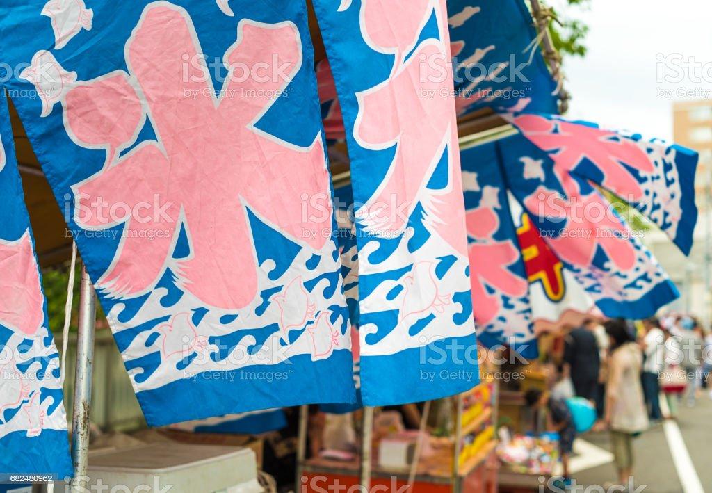 Japanese icecream stand stock photo
