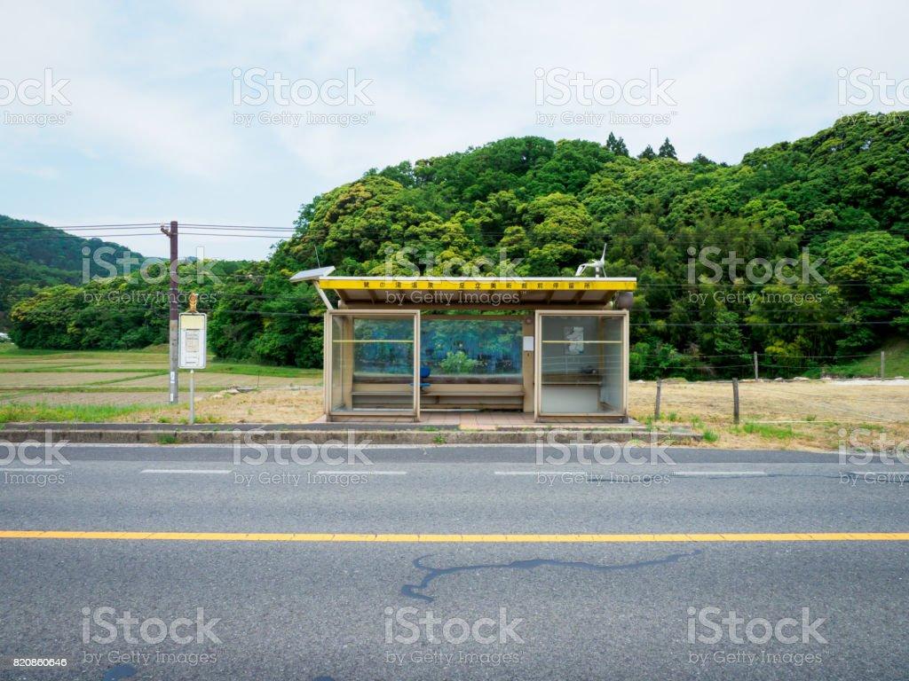 Paisaje japonés - foto de stock