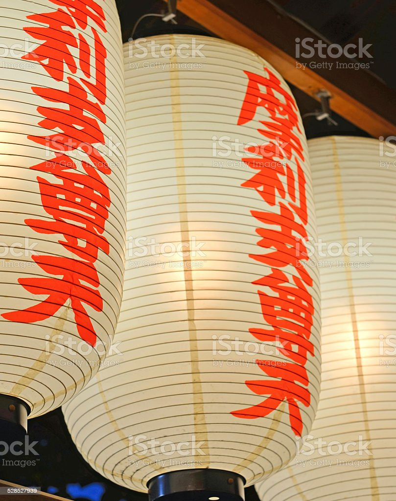 Japanese lanterns illuminated at night, Japan stock photo