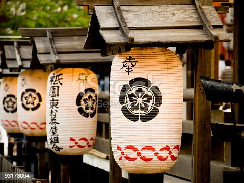 Japanese lanterns hanging during the Gion Matsuri festival in Kyoto
