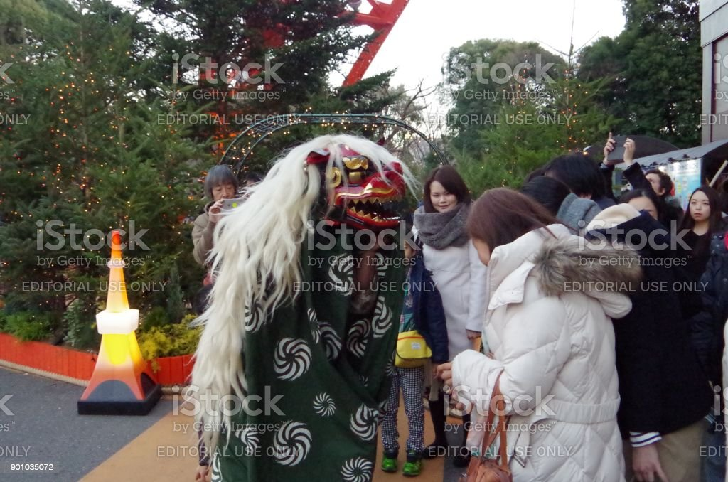 Japanese Lion dance (Shishimai) of the New Year's Day royalty-free stock photo