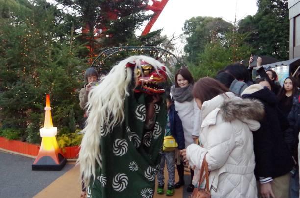 Japanese Lion dance (Shishimai) of the New Year's Day stock photo