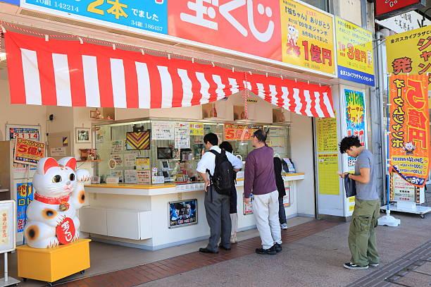 Japanese lottery outlet kanazawa japan picture id613325364?b=1&k=6&m=613325364&s=612x612&w=0&h=gptss qy5ych ll7zw2f4js92ednetvmyykpv3yw4xs=