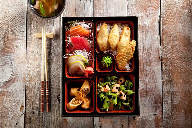Japanische Lunch Box – Foto