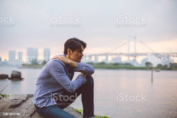 Japanese Man Looking At View Stock Photo - Download Image Now