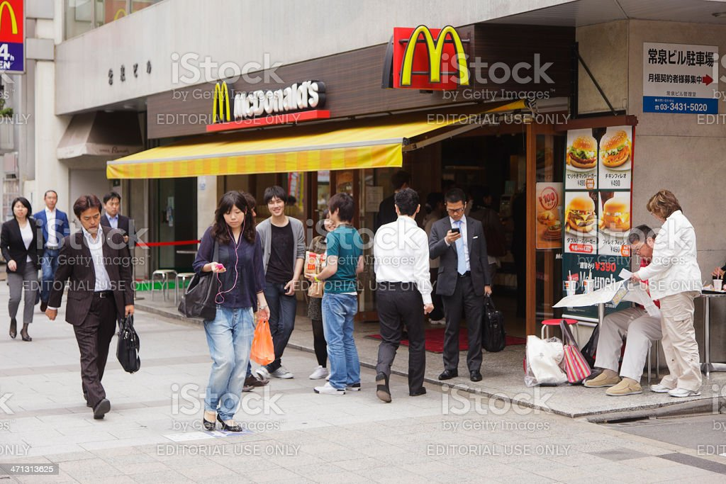 Japanese McDonald's Restaurant royalty-free stock photo