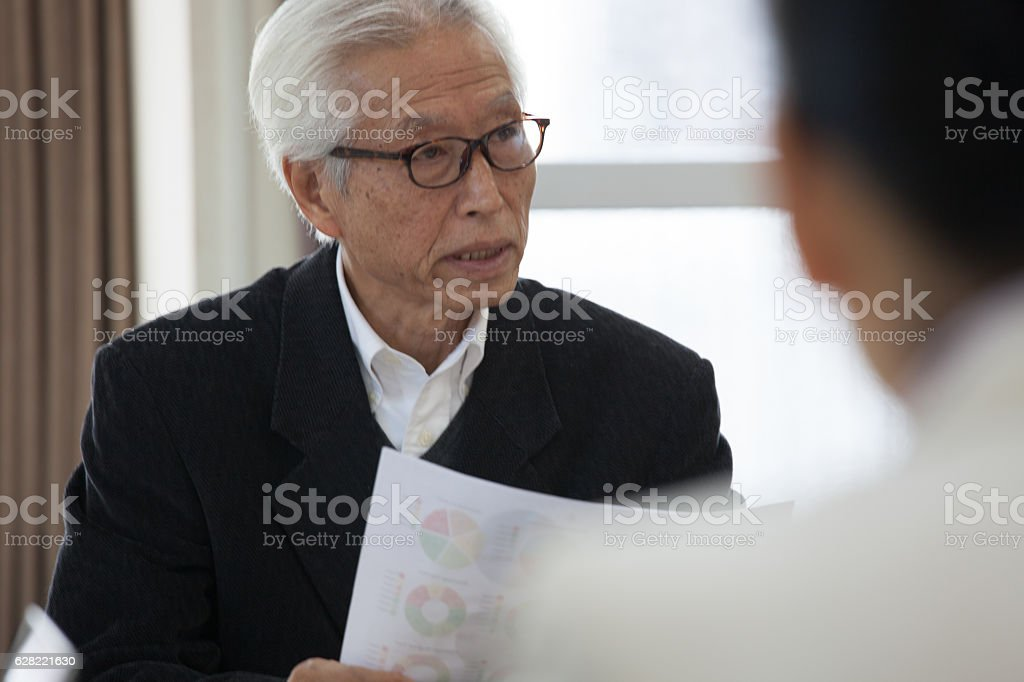 Japanese men at Business meeting stock photo