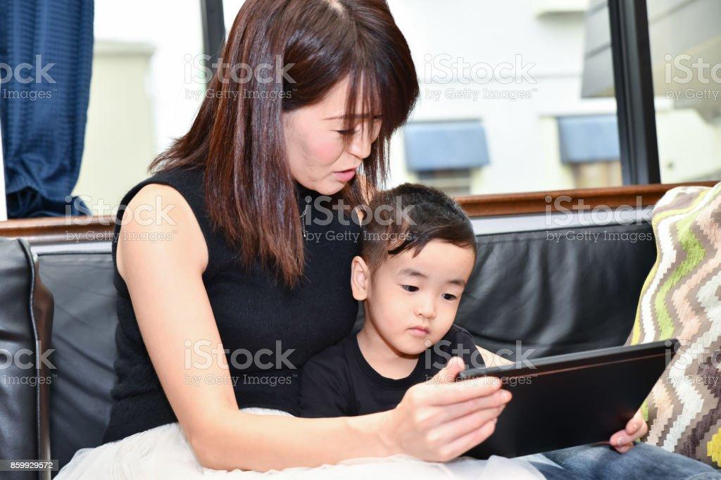 Japan Mom Bilder