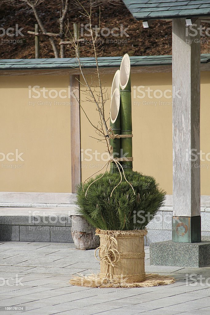 Japanese New Year Bamboo and Pine Decoration stock photo
