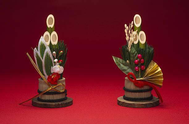 kadomatsu, japanese new year decoration - 門松 ストックフォトと画像
