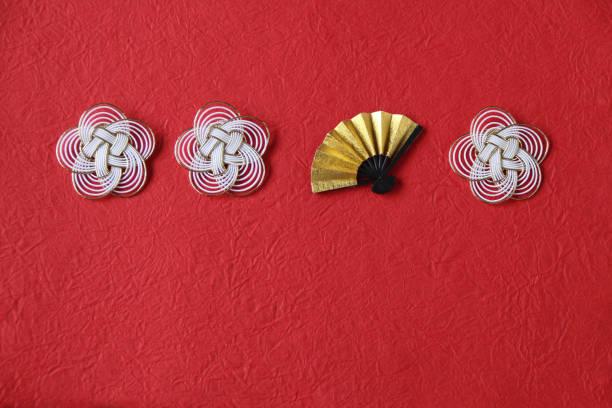 japanese new year's image (mizuhiki-kazari and washi) - мидзухики стоковые фото и изображения