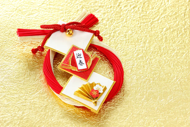 japanese  new year's image  (wreath of mizuhiki ) - new year card stock photos and pictures