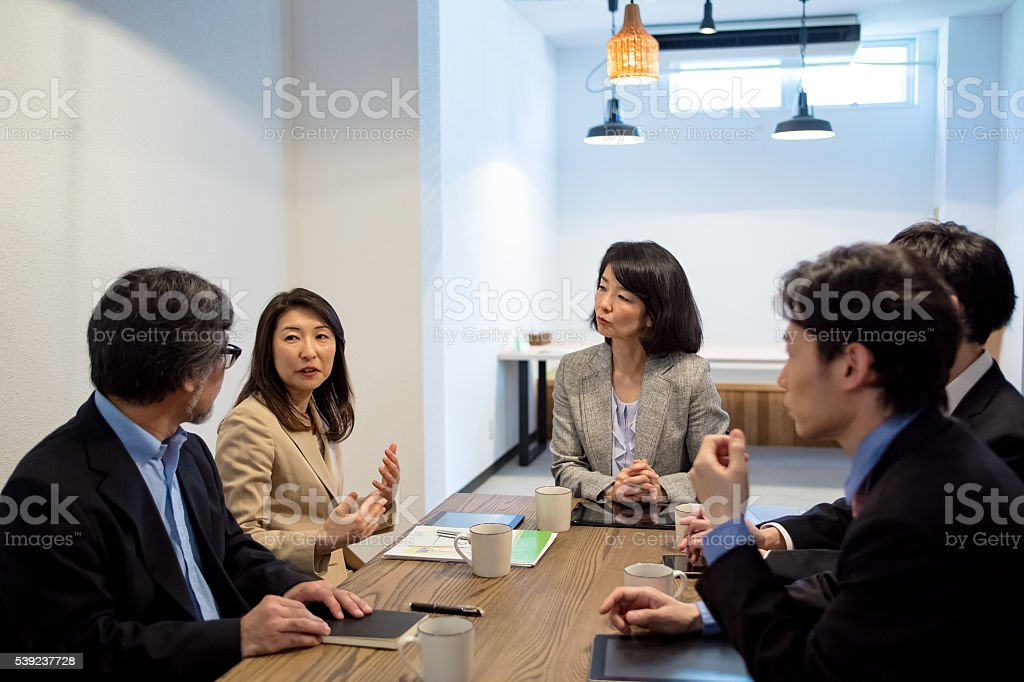 Japanese office royalty-free stock photo