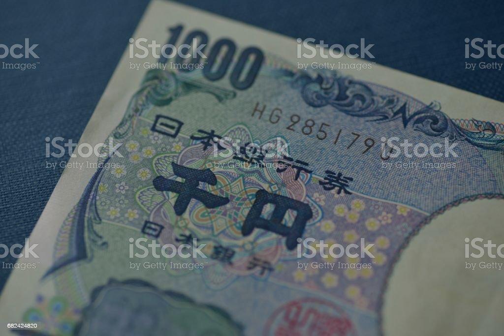 Note de mille Yen japonais photo libre de droits